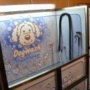 digit dogwash